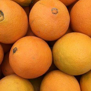 arance small